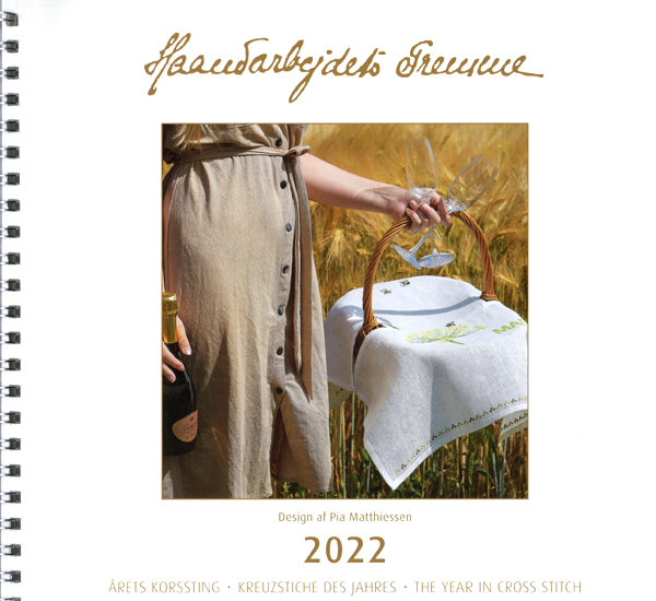 〔Fremme〕 カレンダー 2022年