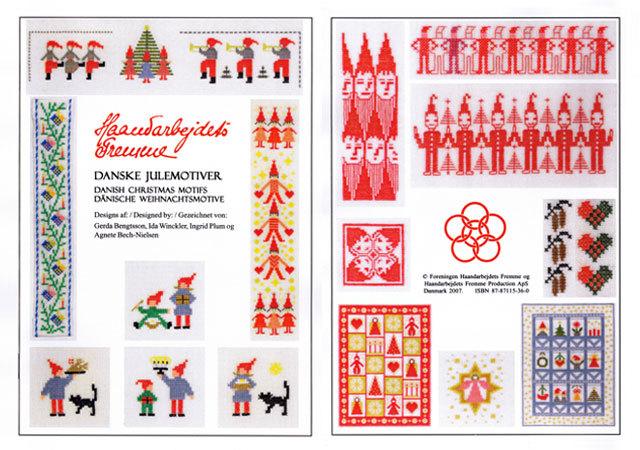 〔Fremme〕 図案集 52-2105 Christmas Motifs