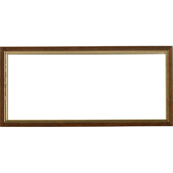 **〔Permin〕 5619 フレーム ブラウン 9.2x22 cm
