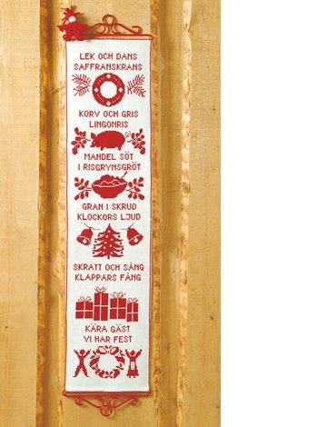 〔Marks&Kattens〕 刺繍キット MK-97529 【即日発送可】