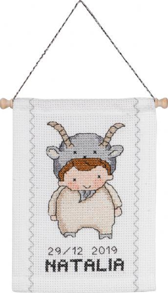 〔Permin〕 刺繍キット P13-8810