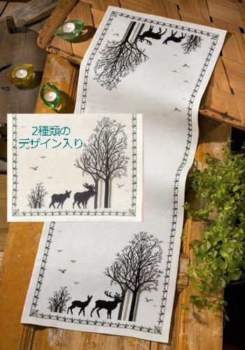〔Permin〕 刺繍キット P68-1116