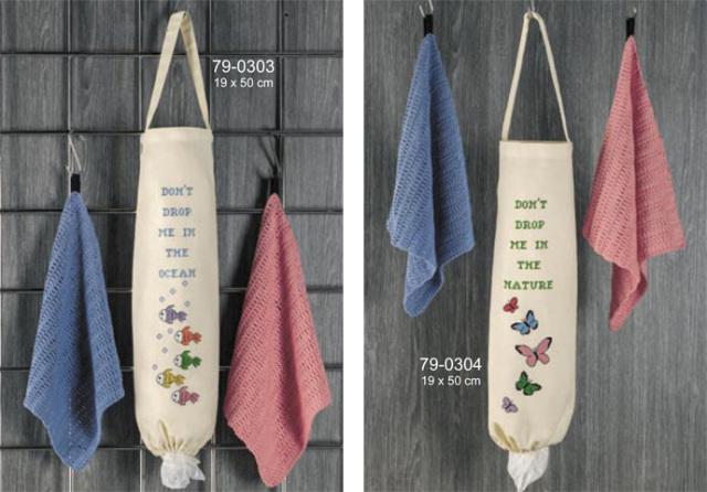 〔Permin〕 刺繍キット P79-030x