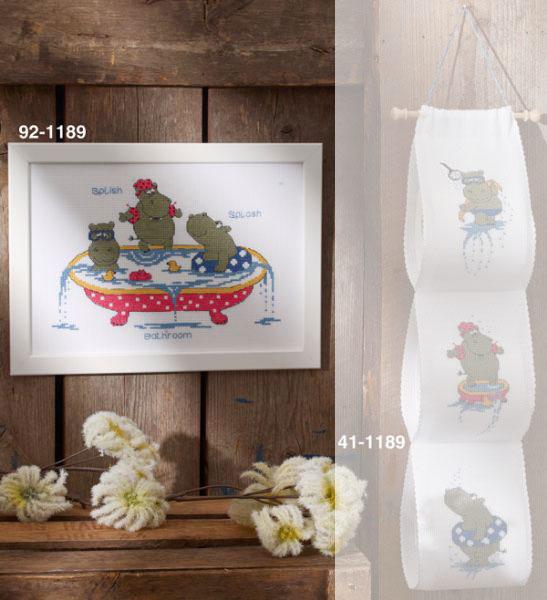 〔Permin〕 刺繍キット P92-1189