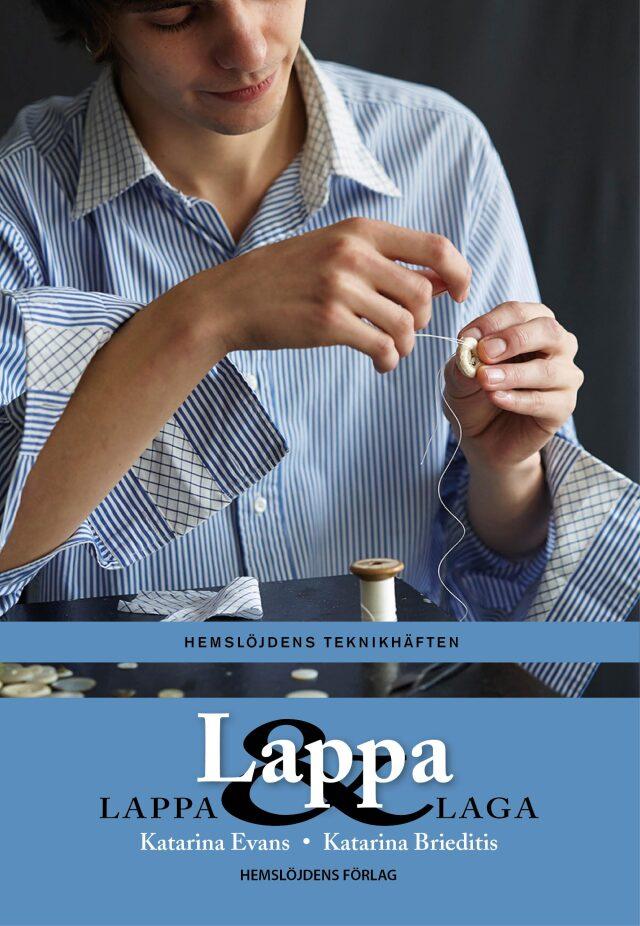 **〔Book Hemslojden〕 Lappa <ご予約>