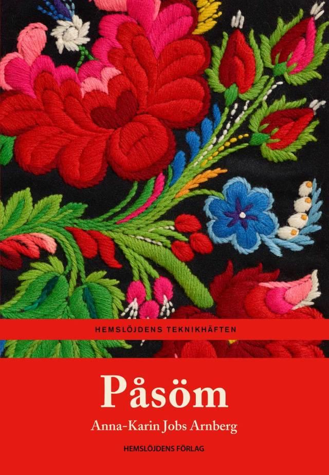 *〔Book Hemslojden〕 Pasom