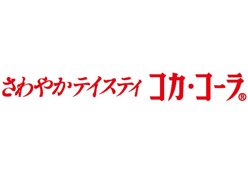 Coca-Cola★CC-CDM6 RED★コカ・コーラ カッティングステッカー★ 360mm