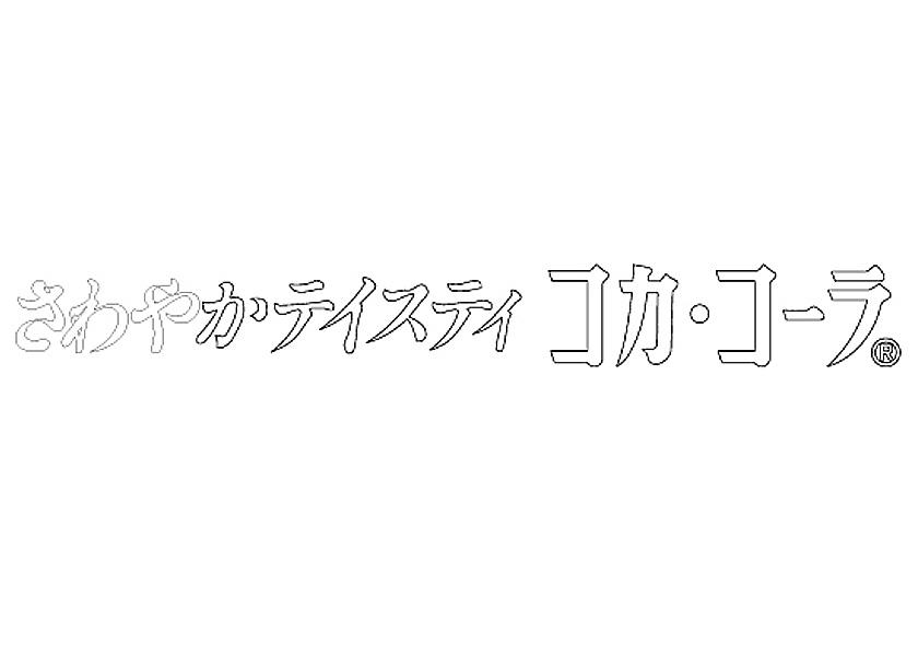 Coca-Cola★CC-CDM6 WHITE★コカ・コーラ カッティングステッカー★ 360mm