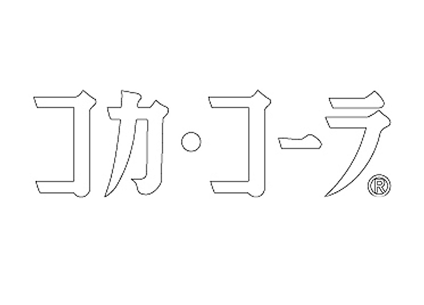 Coca-Cola★CC-CDS3WHITE★コカ・コーラ カッティングステッカー★ Coca-Cola/コカ・コーラ