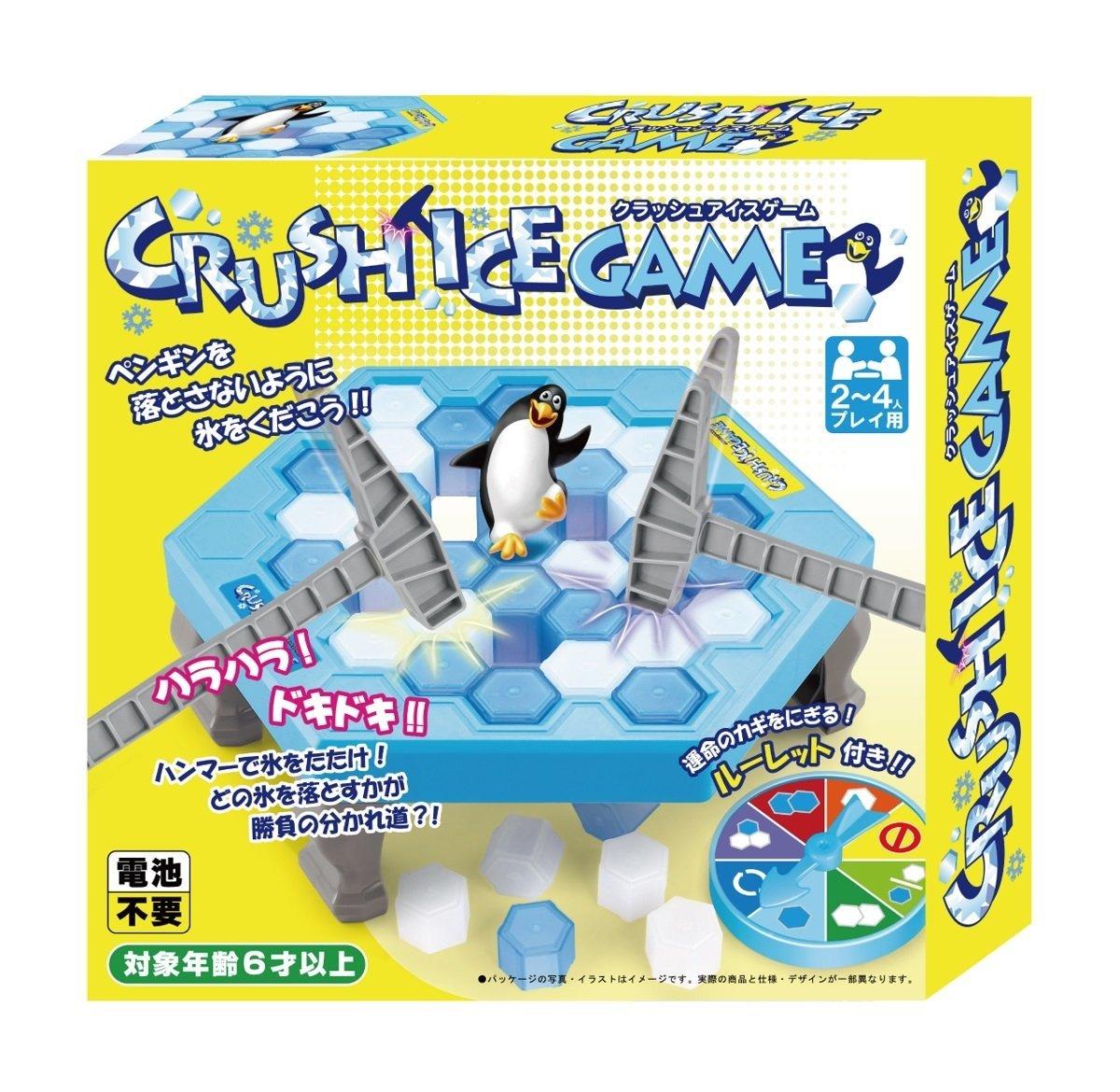 【特価】クラッシュアイスゲーム/CRUSH ICE GAME
