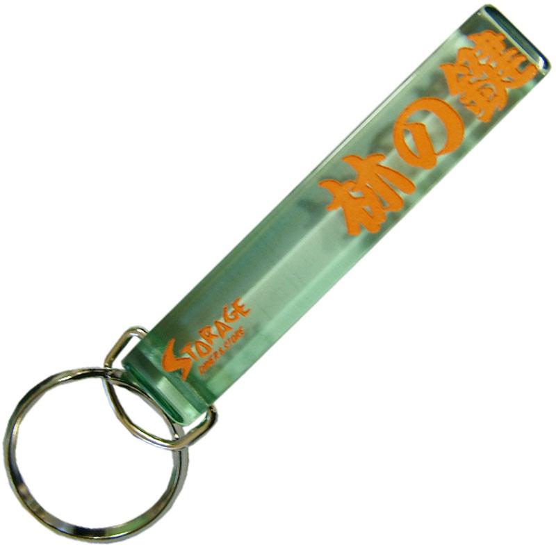 ミニホテルキーホルダー 林の鍵