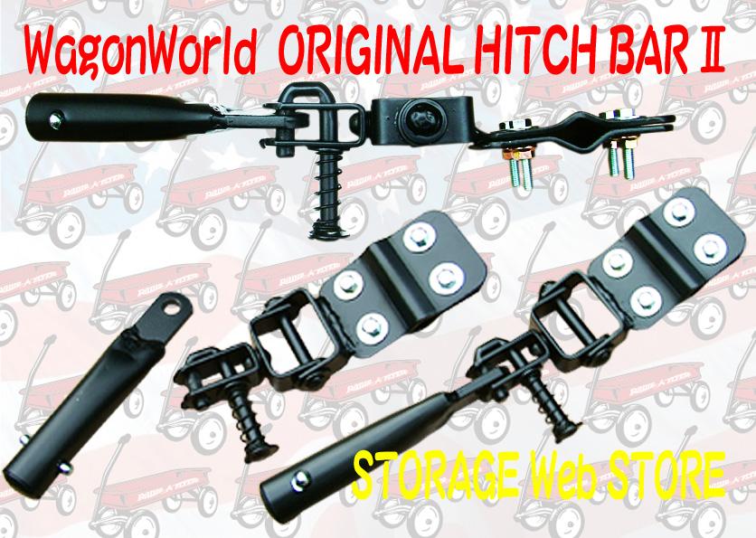 WagonWorld ORIGINAL HITCH BAR 2