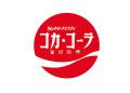 Coca-Cola★CC-BA45★コカ・コーラ ステッカー★ Coca-Cola/コカ・コーラ