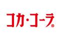 Coca-Cola★CC-CDS3RED★コカ・コーラ カッティングステッカー★ Coca-Cola/コカ・コーラ