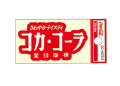 Coca-Cola★CC-OCS12★コカ・コーラ ミニステッカー★ Coca-Cola/コカ・コーラ