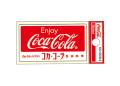 Coca-Cola★CC-OCS13★コカ・コーラ ミニステッカー★ Coca-Cola/コカ・コーラ
