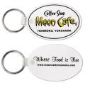 ムーンカフェ オーバル ラバー キーリング | MOON Cafe Oval Rubber Key Ring