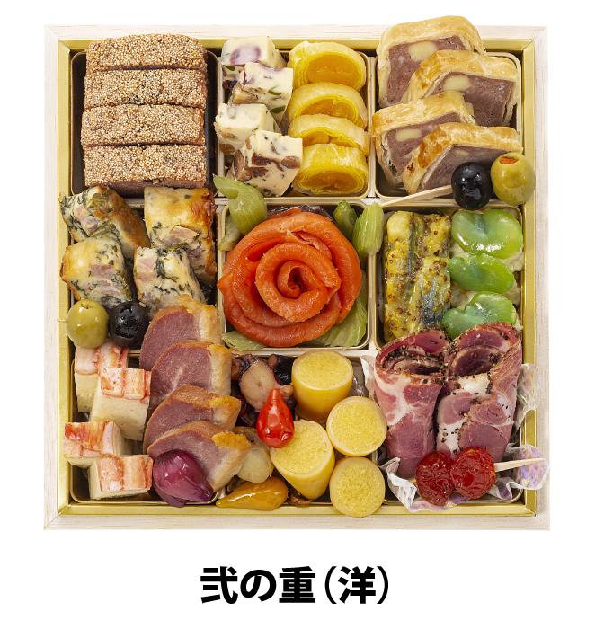 【送料無料】和洋中三段重 ANAクラウンプラザホテル大阪 おせち料理2021 【配送地域限定】
