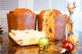 【クリスマスケーキ2019】パネトーネ【サイズ:直径約10cm・高さ約11cm】【デリカショップ 店舗お受け取り商品】【店頭お渡し期間:12月1日から25日まで】