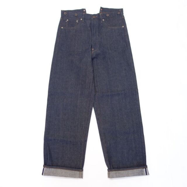Nigel Cabourn RAILMAN DENIM PANT
