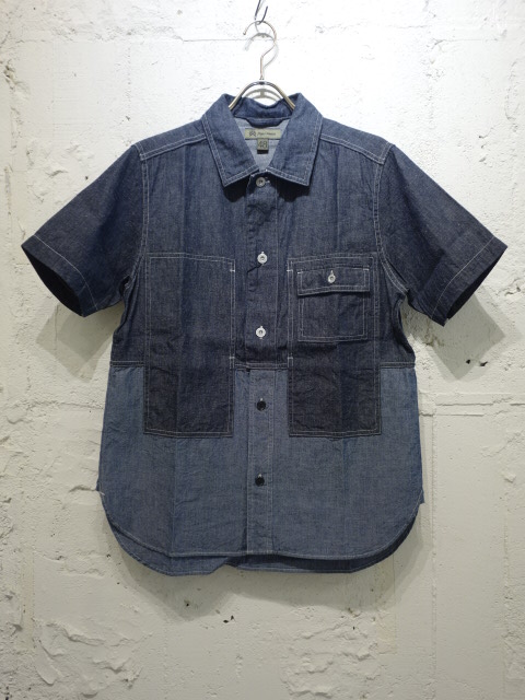 Nigel Cabourn H.S UTILITY SHIRT SS C/L