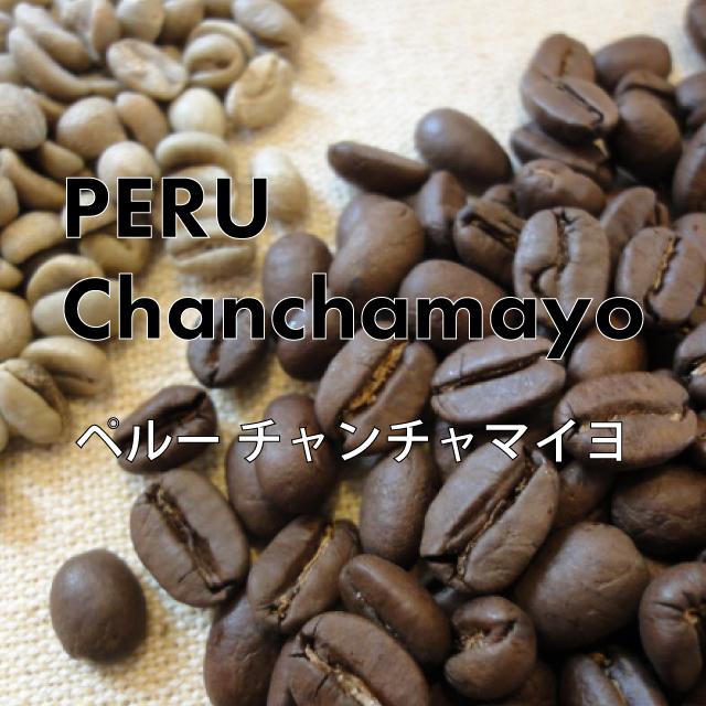 ペルーチャンチャマイヨ