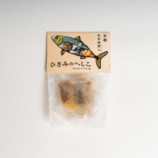 炙りへしこ (3切入り)