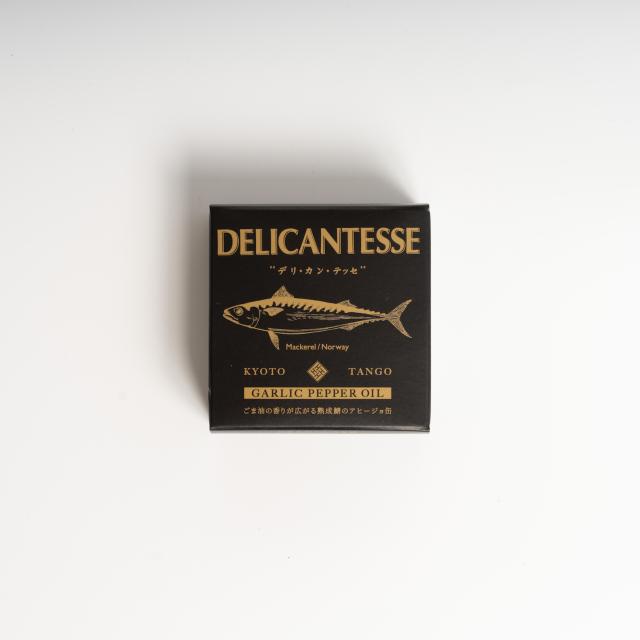 DELICANTESSE 【GARLIC PEPPER OIL】