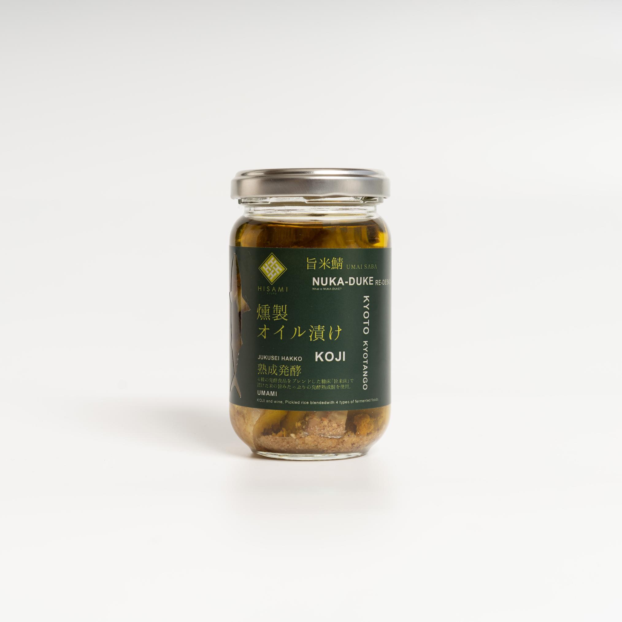 旨米鯖の燻製オイル漬け