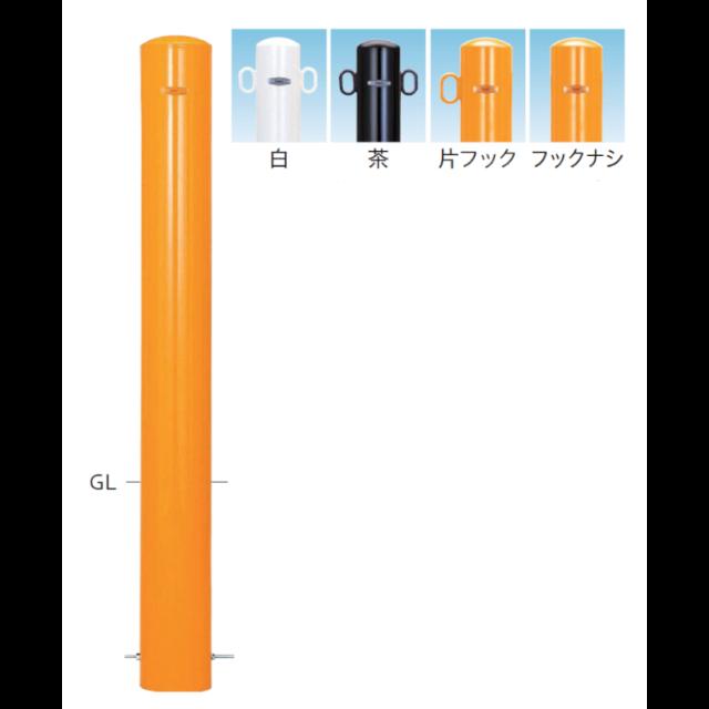 スチール製 φ114.3、φ139.8  H850  固定式