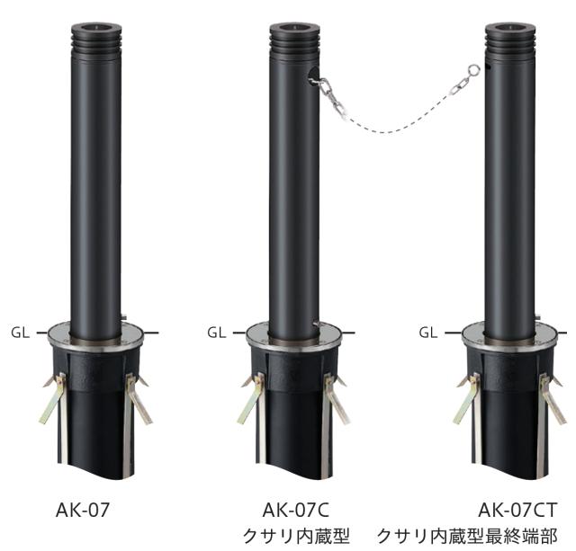 φ114.3バリカーAK-07シリーズ 上下式H690