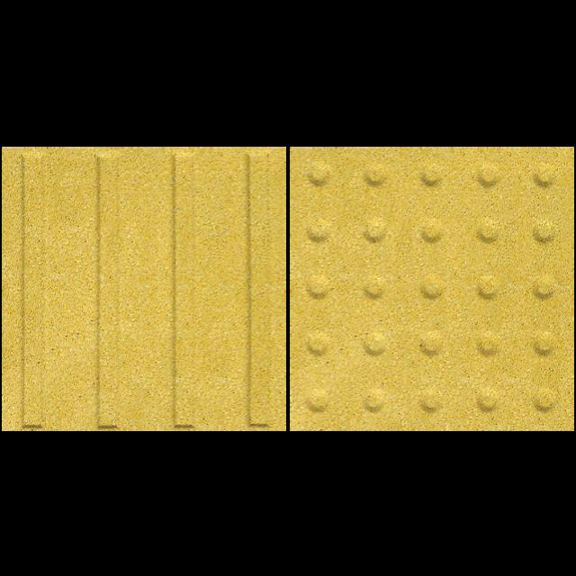 アクアスルー 透水・保水性セラミック点字タイル【297×297】
