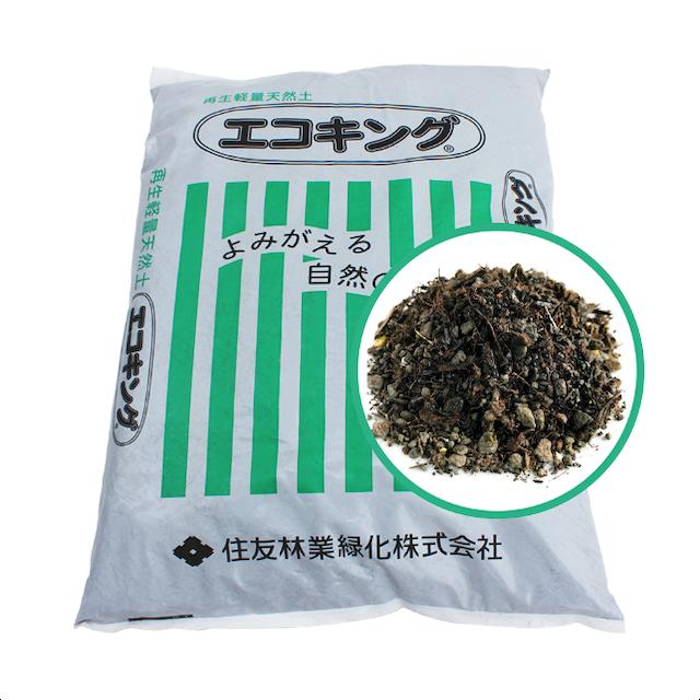 エコキング®【再生軽量天然土】