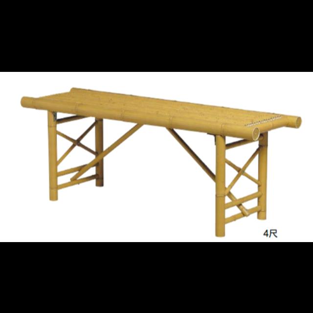 合成竹縁台