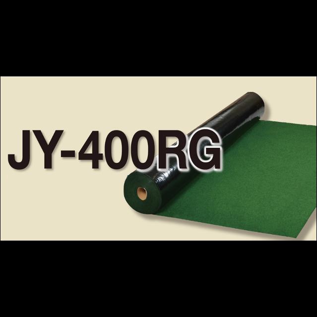ニードフル防草シートJY-400RG【簡易止水型防草シート】