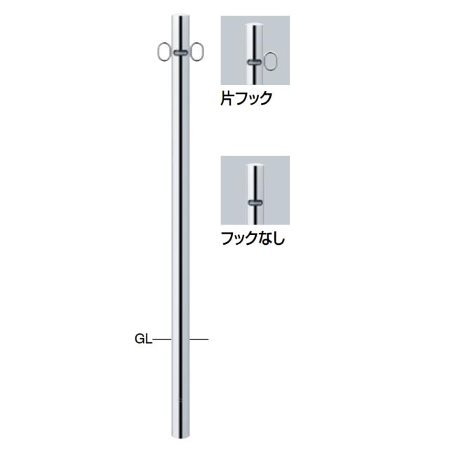 ステンレス製φ48.6 H850 タイプ