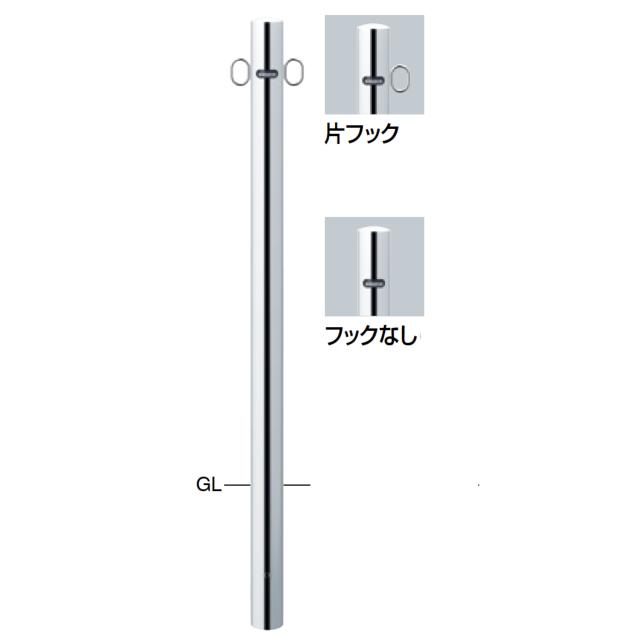 ステンレス製φ60.5 H850 タイプ