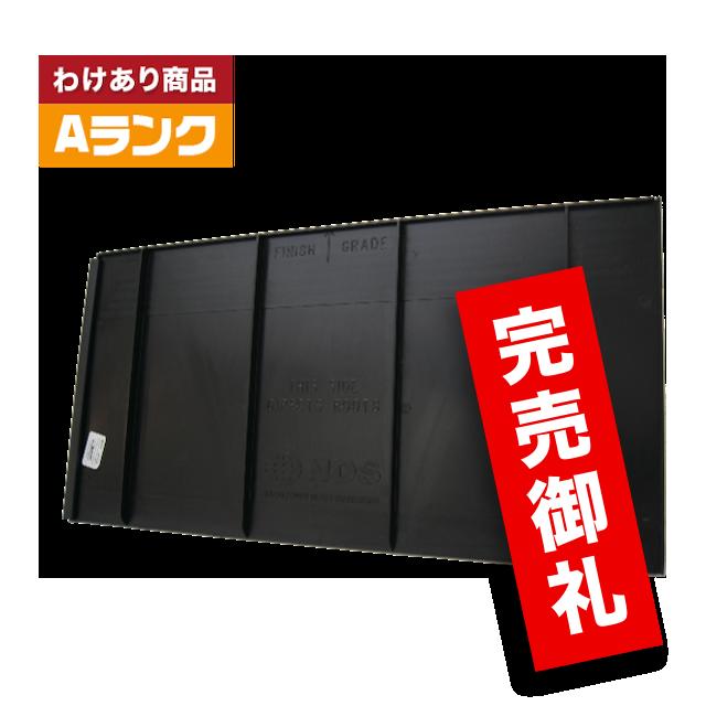 ルートバリア30®【パネル型根系進入防止材】
