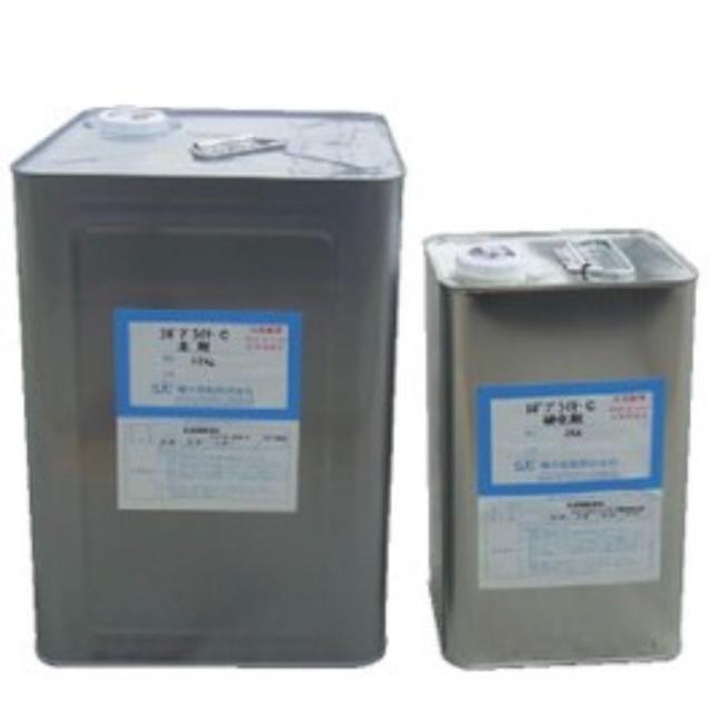 エポプライマーC(コンクリート用 2液性)