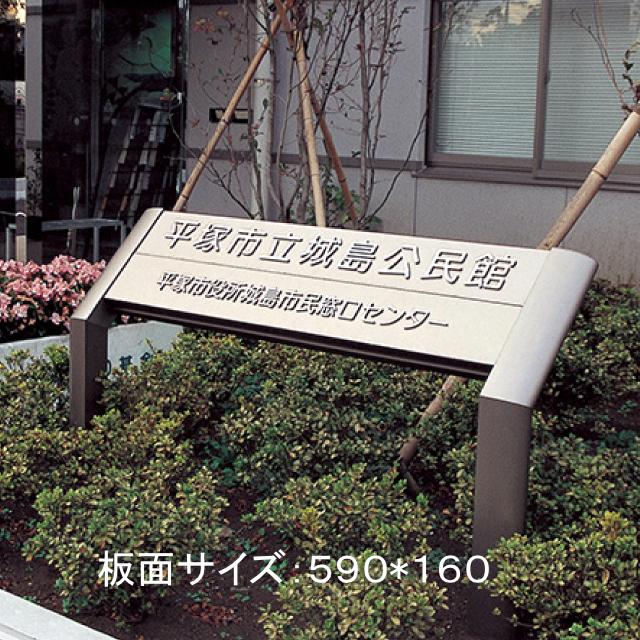 インフォメックスGタイプ W600