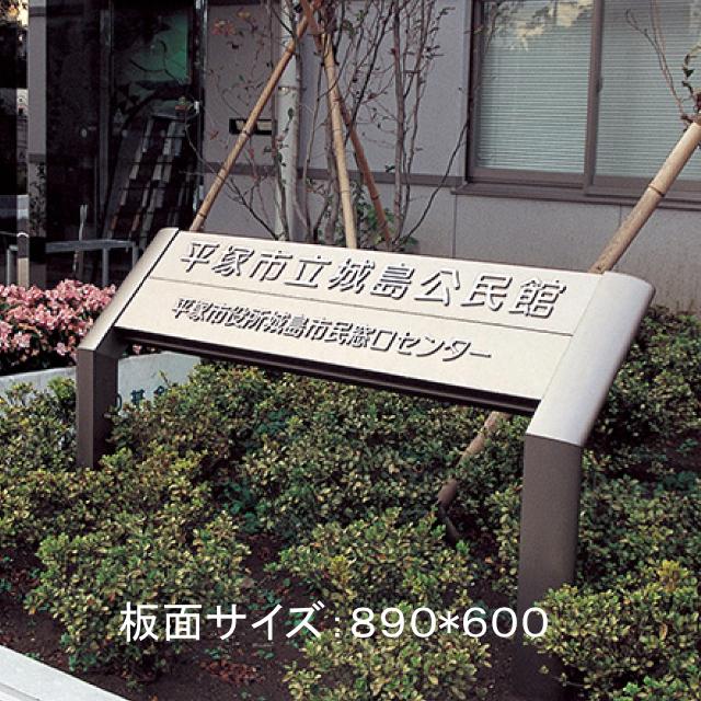 インフォメックスGタイプ W900