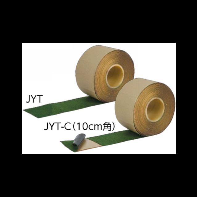 JYテープ【JYT/JYT-C】