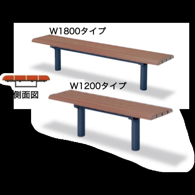 オレンジウッドE・ベンチベーシックタイプ2nd【フラットタイプ】