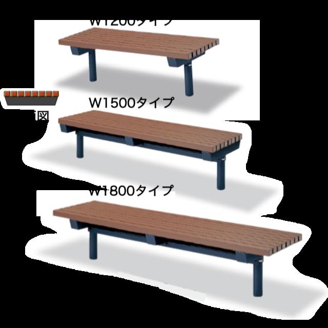 オレンジウッドE・ベンチベーシックタイプ3rd【フラットタイプ】
