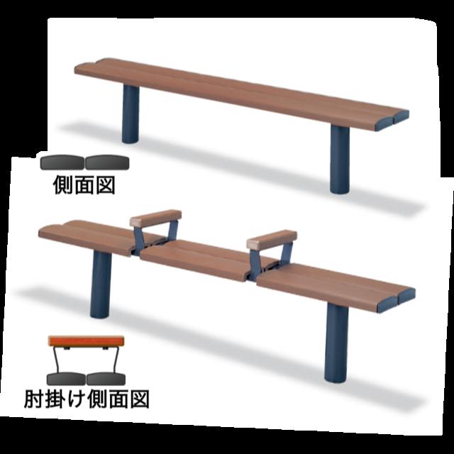 オレンジウッドE・ベンチベーシックタイプ4st【フラット座部2本タイプ】
