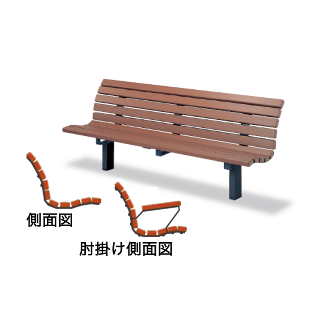 オレンジウッドE・ベンチベーシックタイプ1st【背付きタイプ】