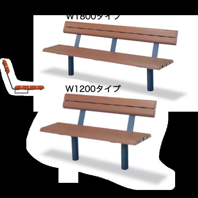 オレンジウッドE・ベンチベーシックタイプ2nd【背付きタイプ】