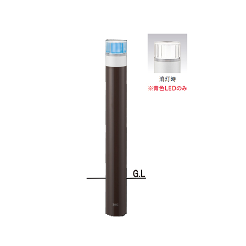 スチールバリカーφ101.6×H850ソーラーLED点灯タイプ/ダークブラウン