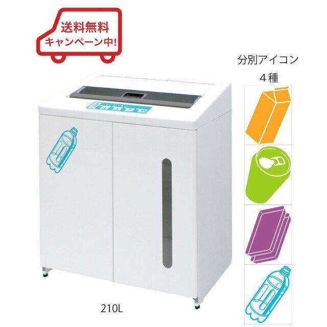 リサイクルボックス2