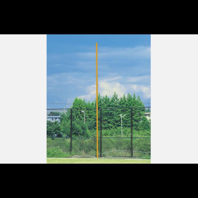 ファウルポール7m抜き差し式 網なし(白/黄橙)